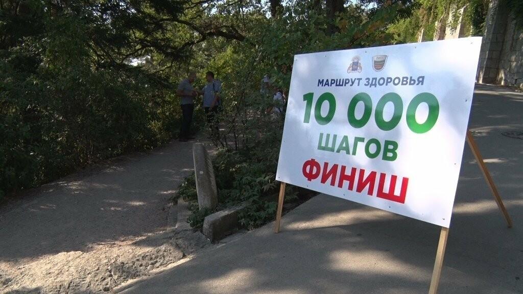 Акция «10 тысяч шагов к жизни» стартовала на Солнечной тропе в Ялте, фото-1