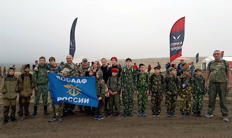 Юные ялтинцы приняли участие в «Гонке героев», фото-1