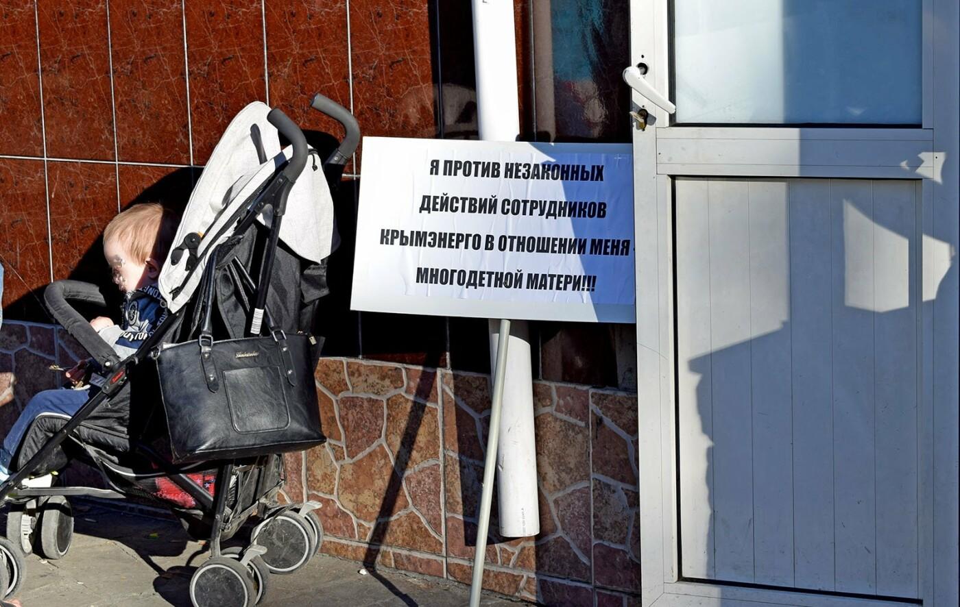 Перипетии в Ялте: люди хотят света, фото-1