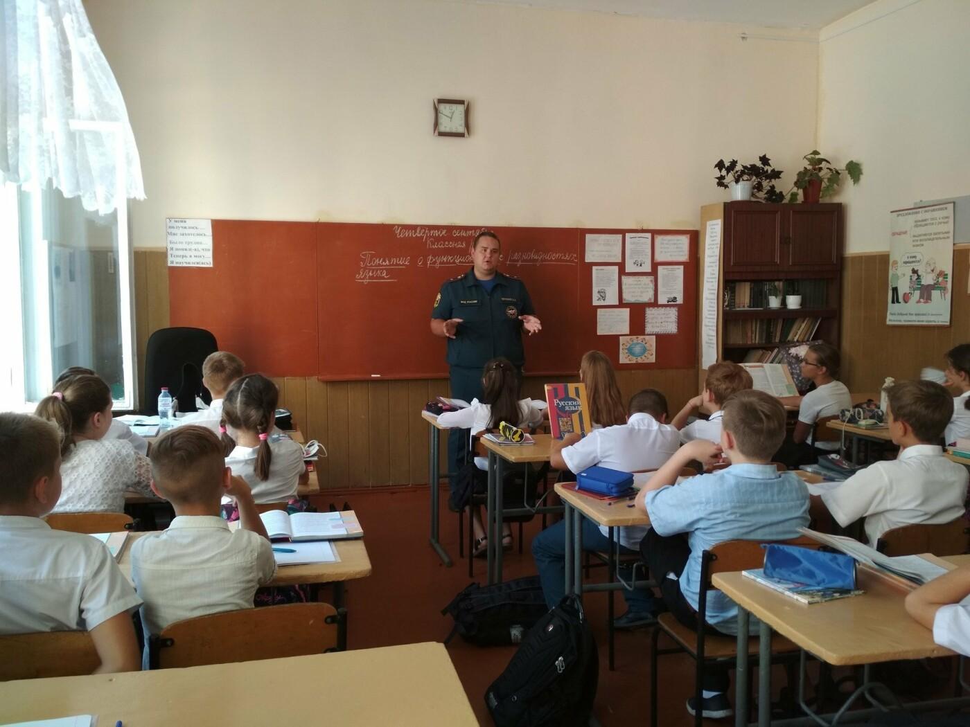 В Ялте сотрудники МЧС провели профилактические работы, фото-5