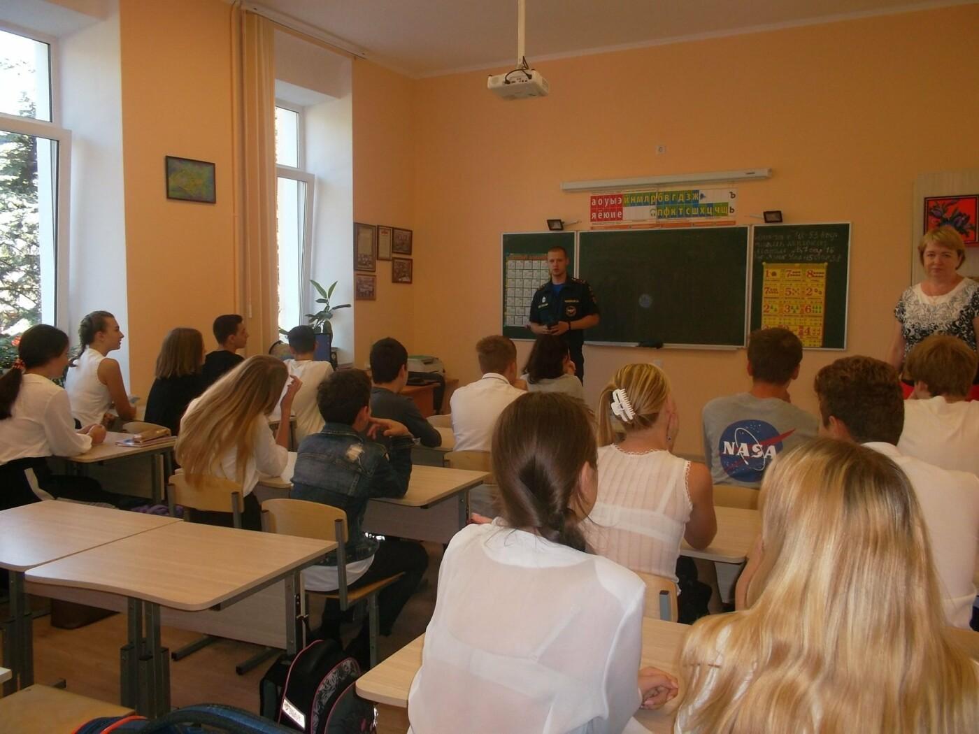 В Ялте сотрудники МЧС провели профилактические работы, фото-2