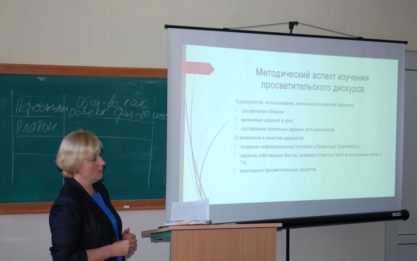 Всероссийская научная конференция в Ялте открыла новые возможности интерпретации гуманитарного знания, фото-2