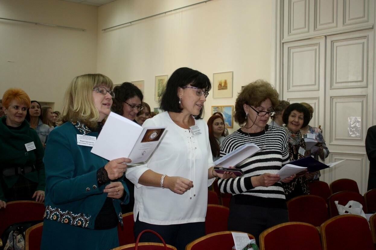 Всероссийская научная конференция в Ялте открыла новые возможности интерпретации гуманитарного знания, фото-3
