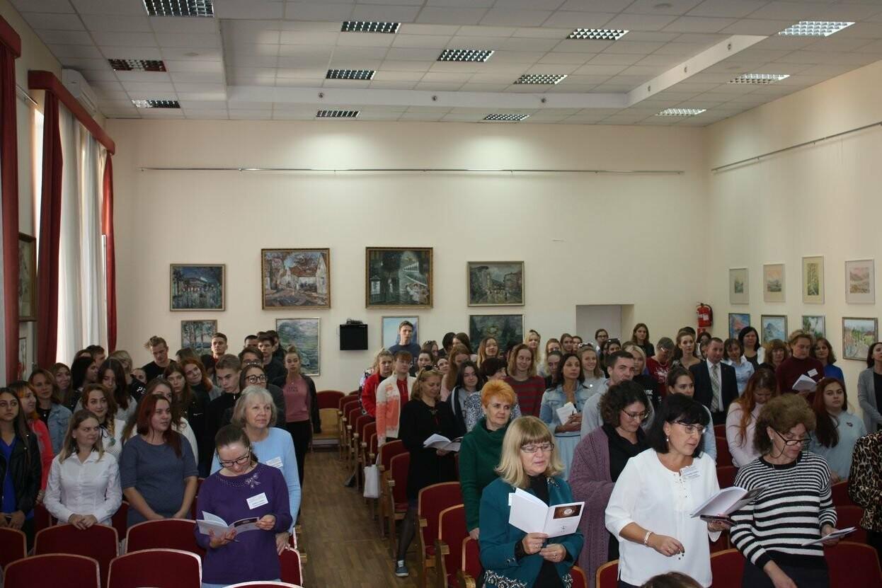 Всероссийская научная конференция в Ялте открыла новые возможности интерпретации гуманитарного знания, фото-4