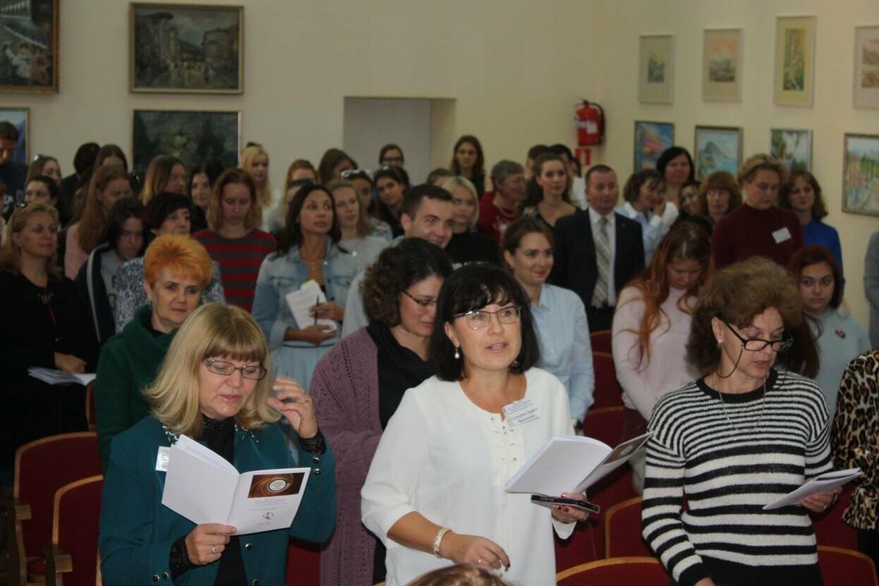 Всероссийская научная конференция в Ялте открыла новые возможности интерпретации гуманитарного знания, фото-5