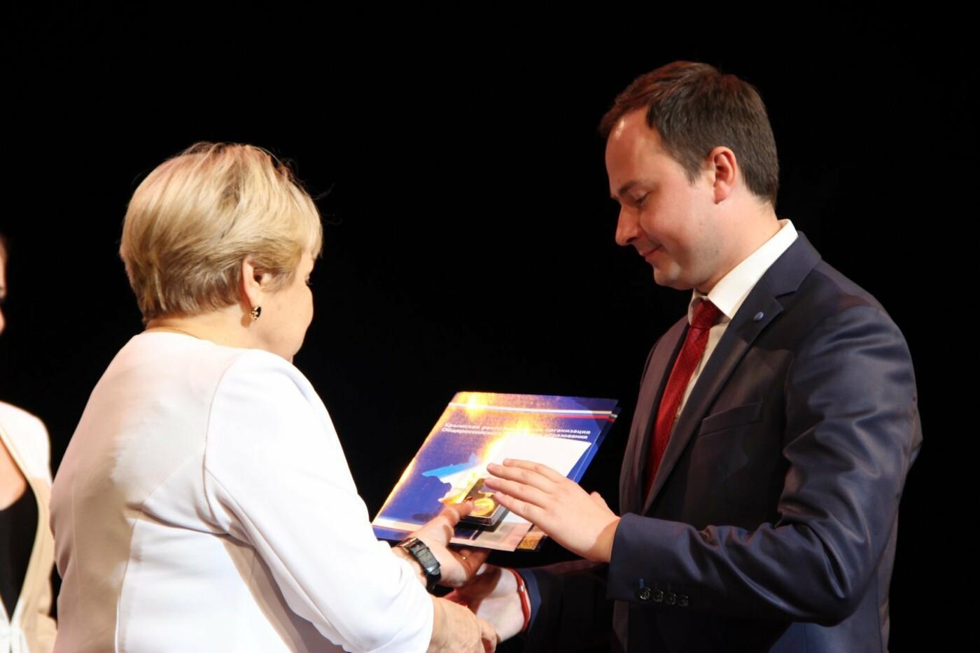 Трем ялтинским педагогам присвоено звание «Почетный работник сферы образования РФ», фото-1