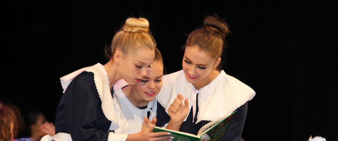 Трем ялтинским педагогам присвоено звание «Почетный работник сферы образования РФ», фото-2