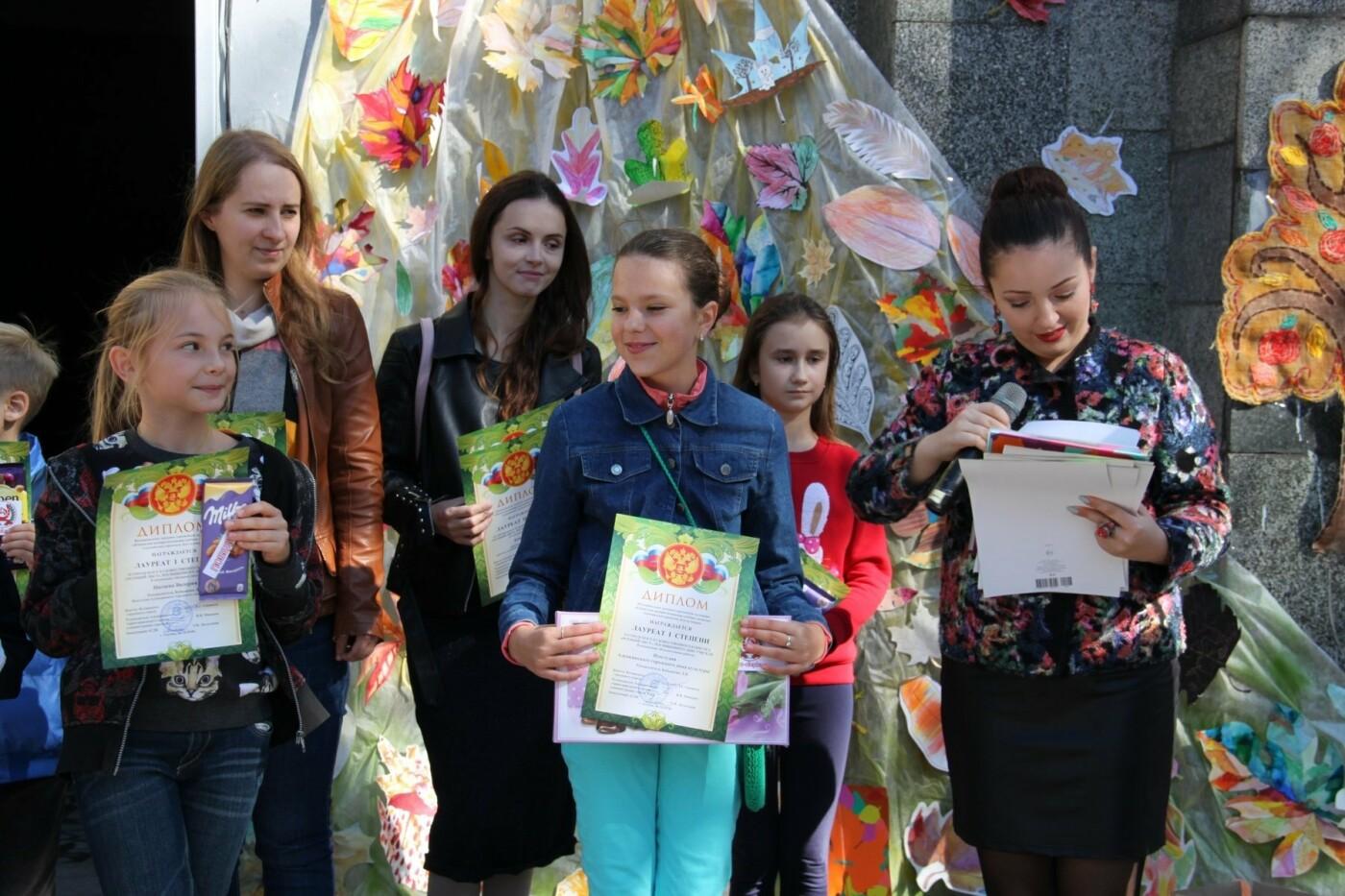 В Алупке провели II Региональный фестиваль «Ритмы осени», фото-5