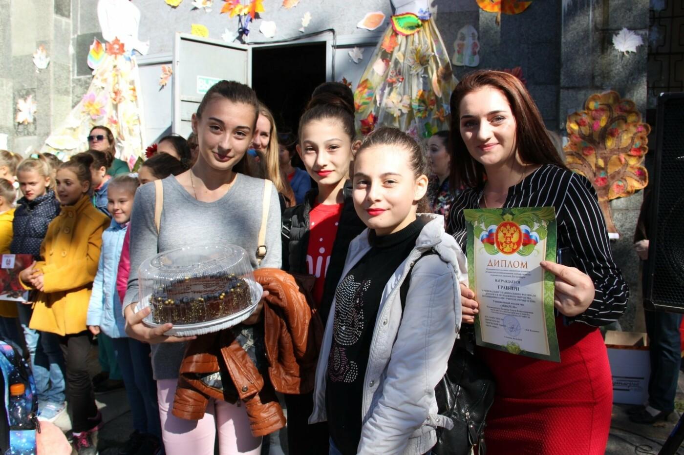 В Алупке провели II Региональный фестиваль «Ритмы осени», фото-6