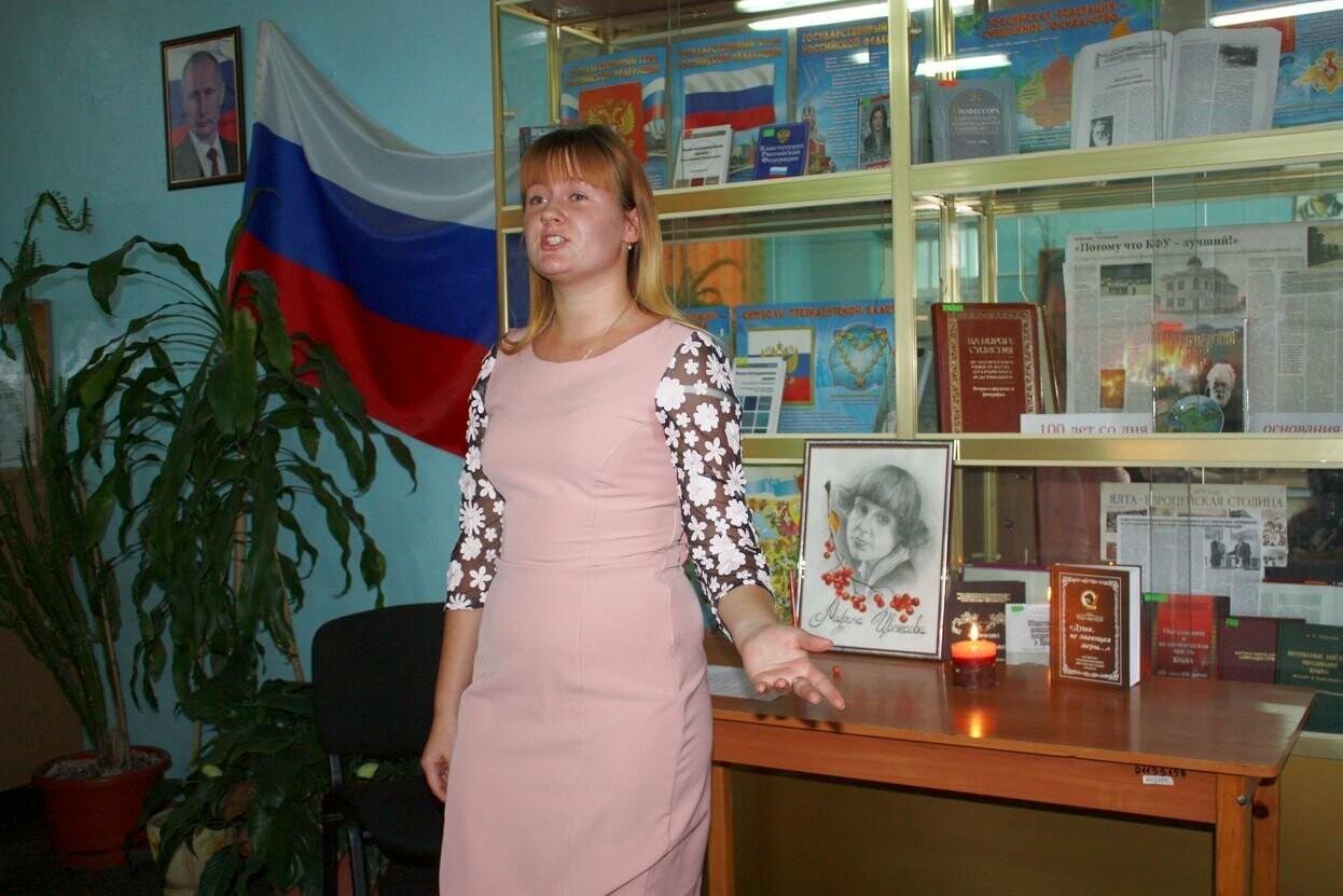В Ялтинской академии разожгли Цветаевский костёр, фото-5