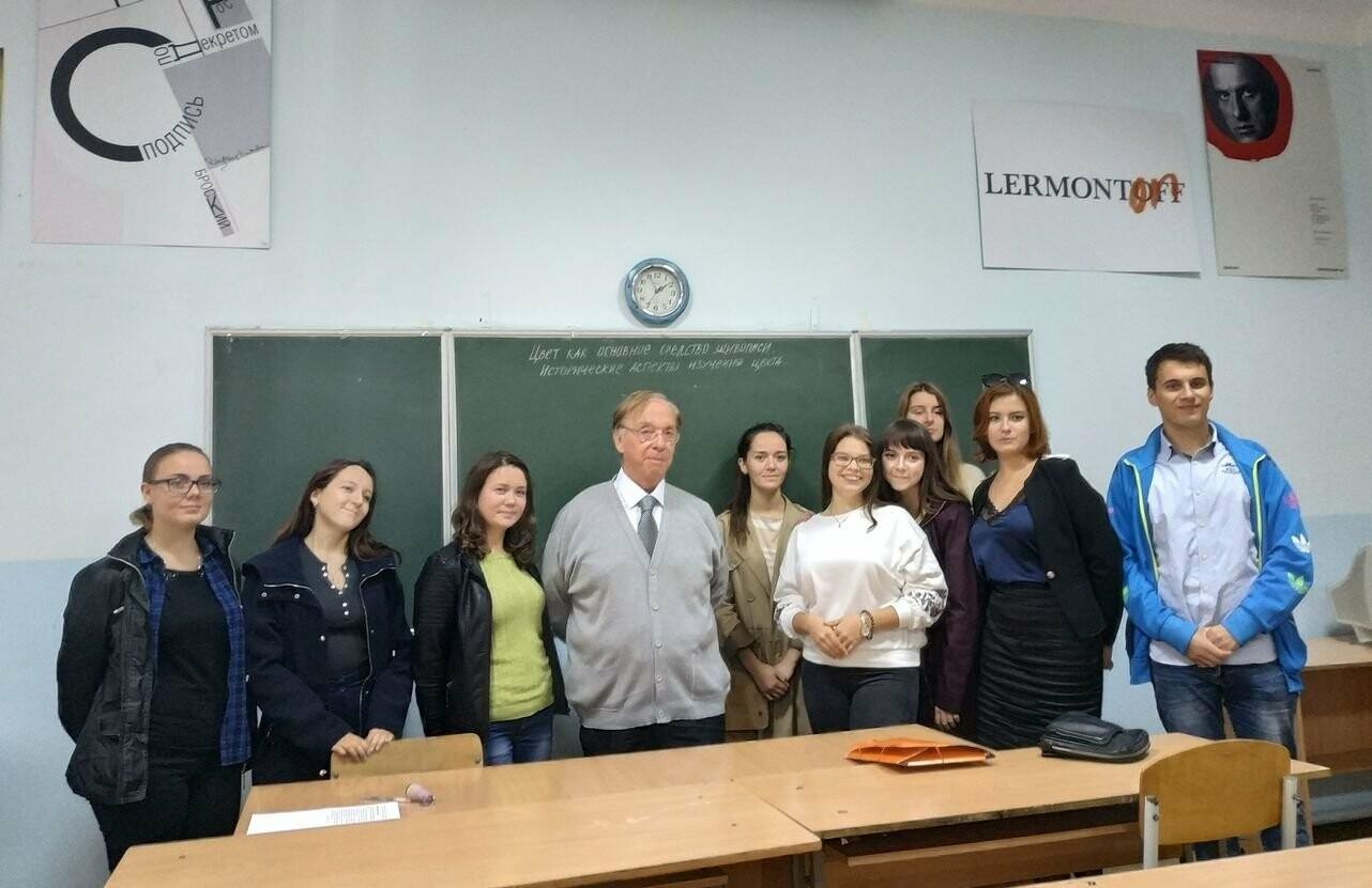 Профессор из Франции провёл занятие со студентами Гуманитарно-педагогической академии в Ялте, фото-8