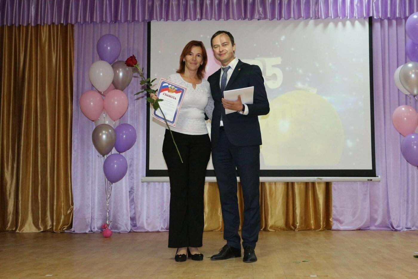 Ялтинская школа № 1 сегодня празднует 35-летний юбилей, фото-4