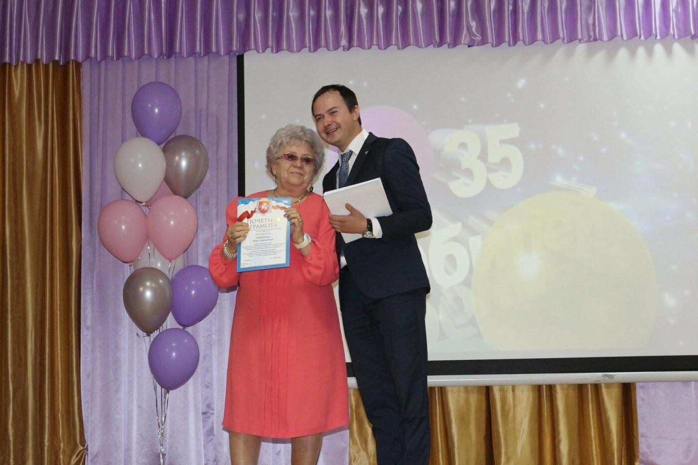 Ялтинская школа № 1 сегодня празднует 35-летний юбилей, фото-2