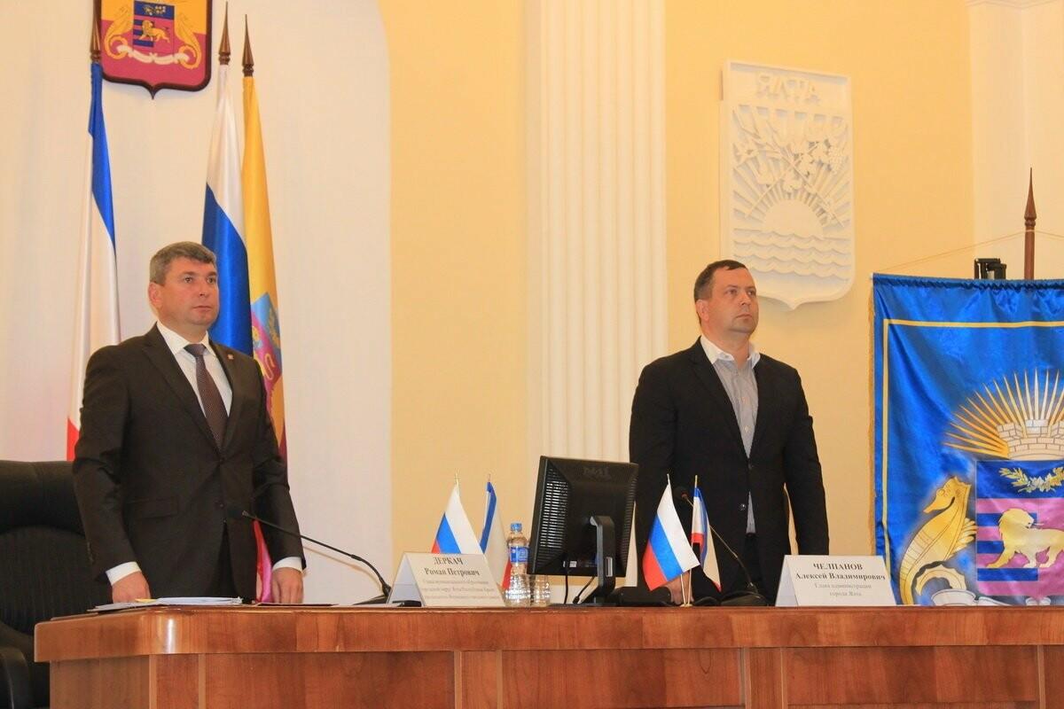 Состоялась внеочередная сессия Ялтинского городского совета, фото-1