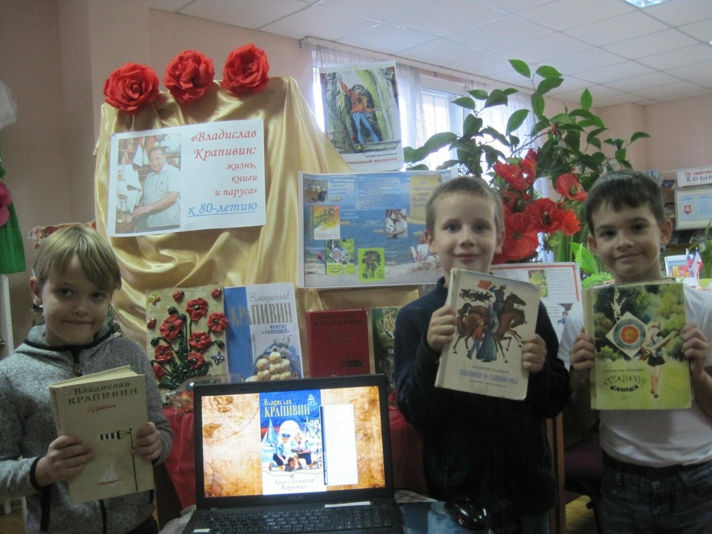 В Ялте состоялся литературный портрет «Владислав Крапивин: жизнь, книги и паруса», фото-3