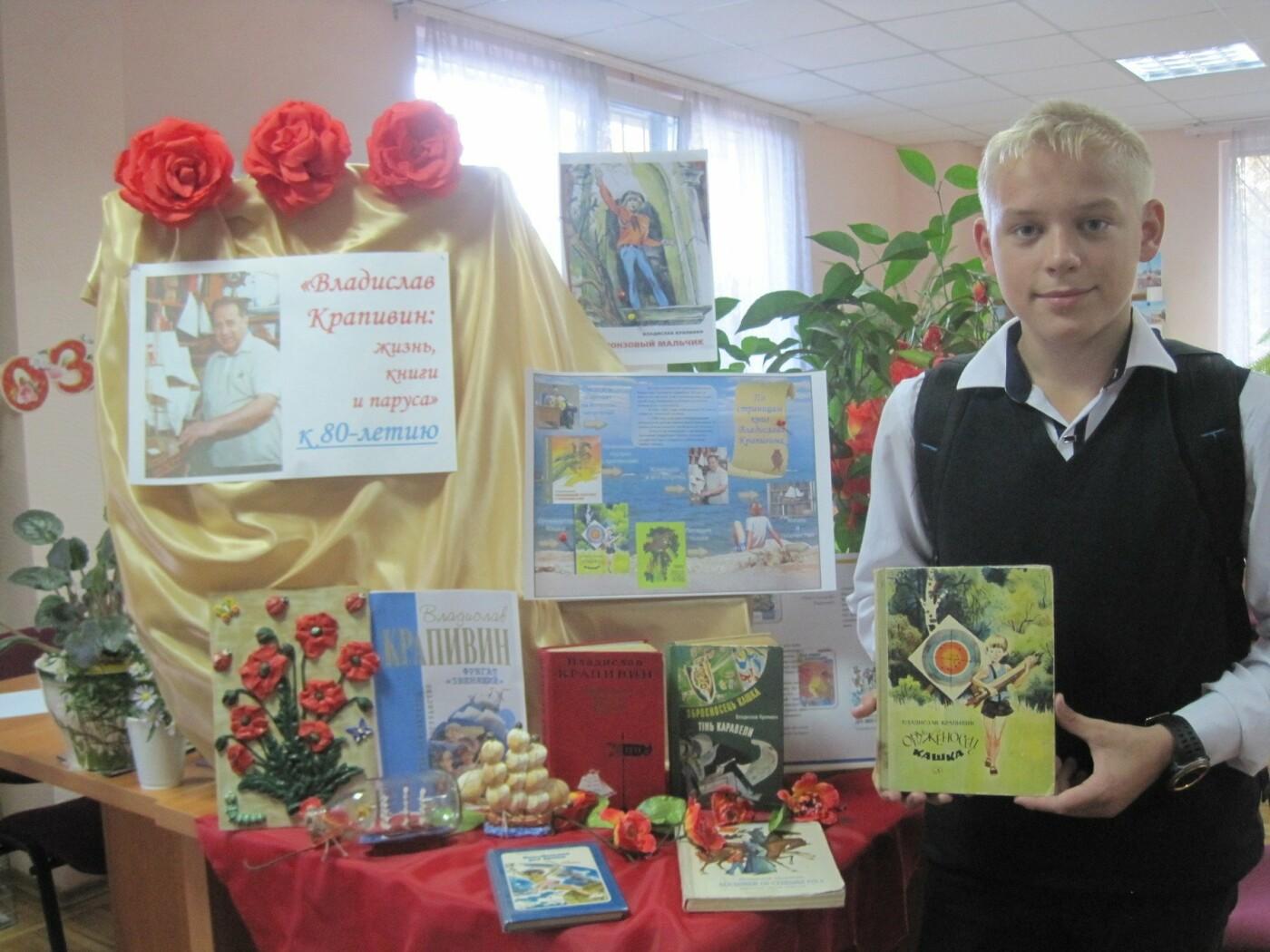 В Ялте состоялся литературный портрет «Владислав Крапивин: жизнь, книги и паруса», фото-1