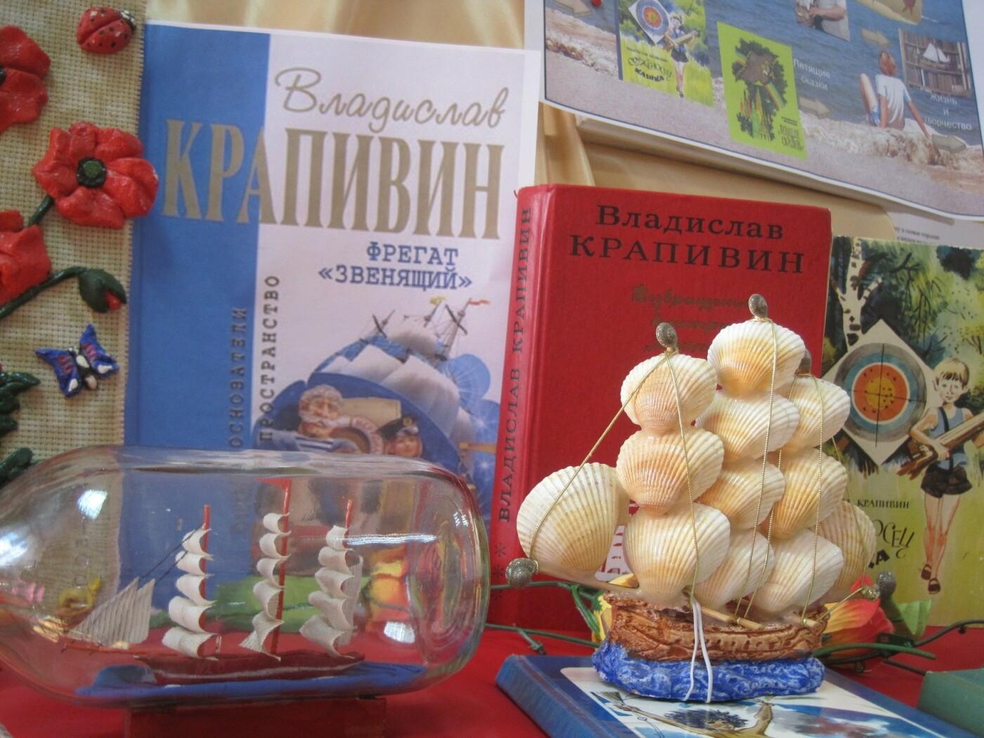 В Ялте состоялся литературный портрет «Владислав Крапивин: жизнь, книги и паруса», фото-2