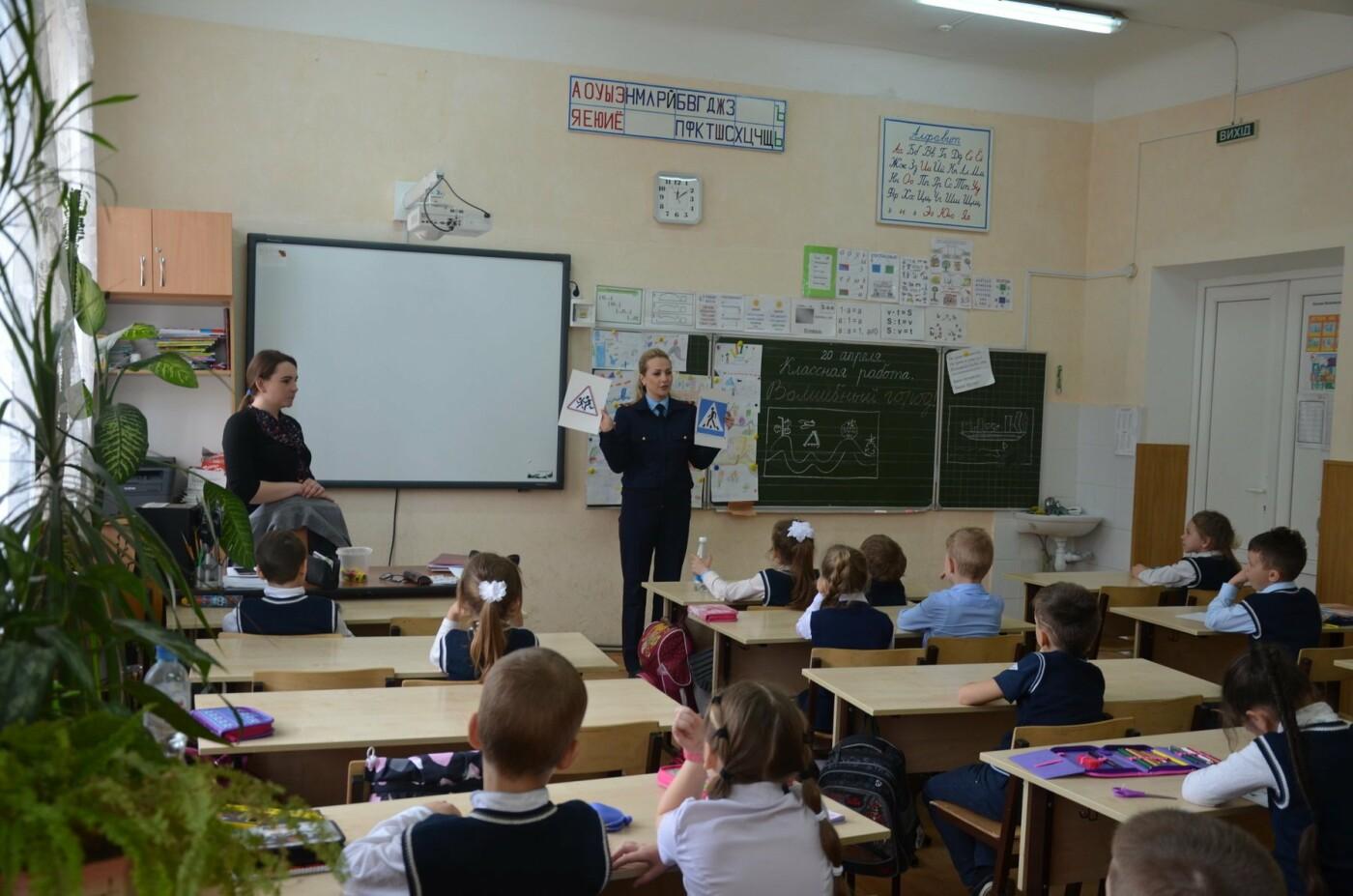 Школьникам Ялты расскажут о дорожной безопасности, фото-1