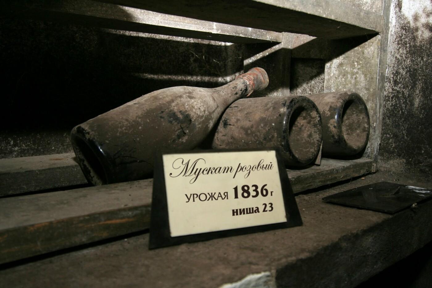 «Магарач» отмечает 190-летие, фото-1