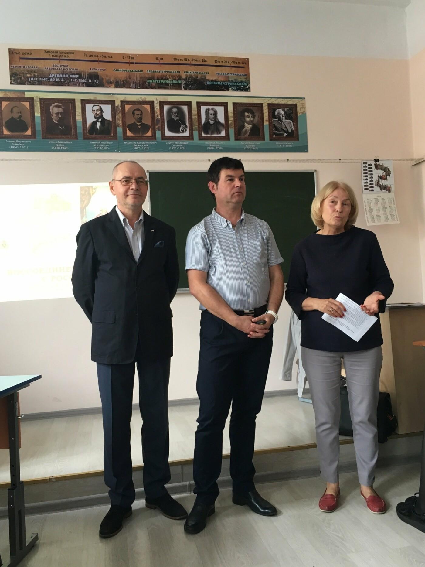 Исторический клуб провел выездное заседание в ялтинской школе, фото-4