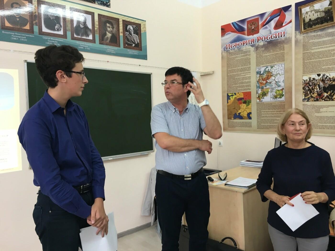 Исторический клуб провел выездное заседание в ялтинской школе, фото-1