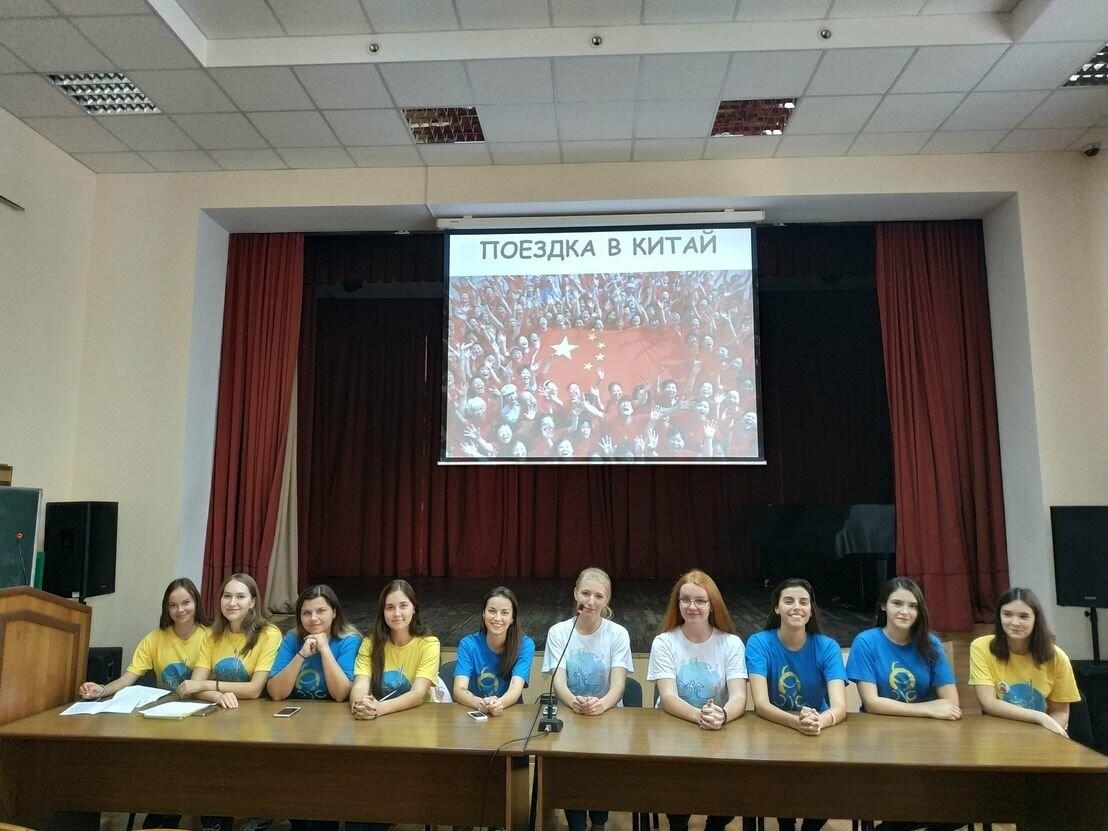 Границы международного сотрудничества Ялтинской академии продолжают расширяться, фото-2