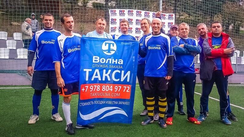 Севастопольские ветераны выиграли в Ялте мини-футбольный Кубок «Волны», фото-5