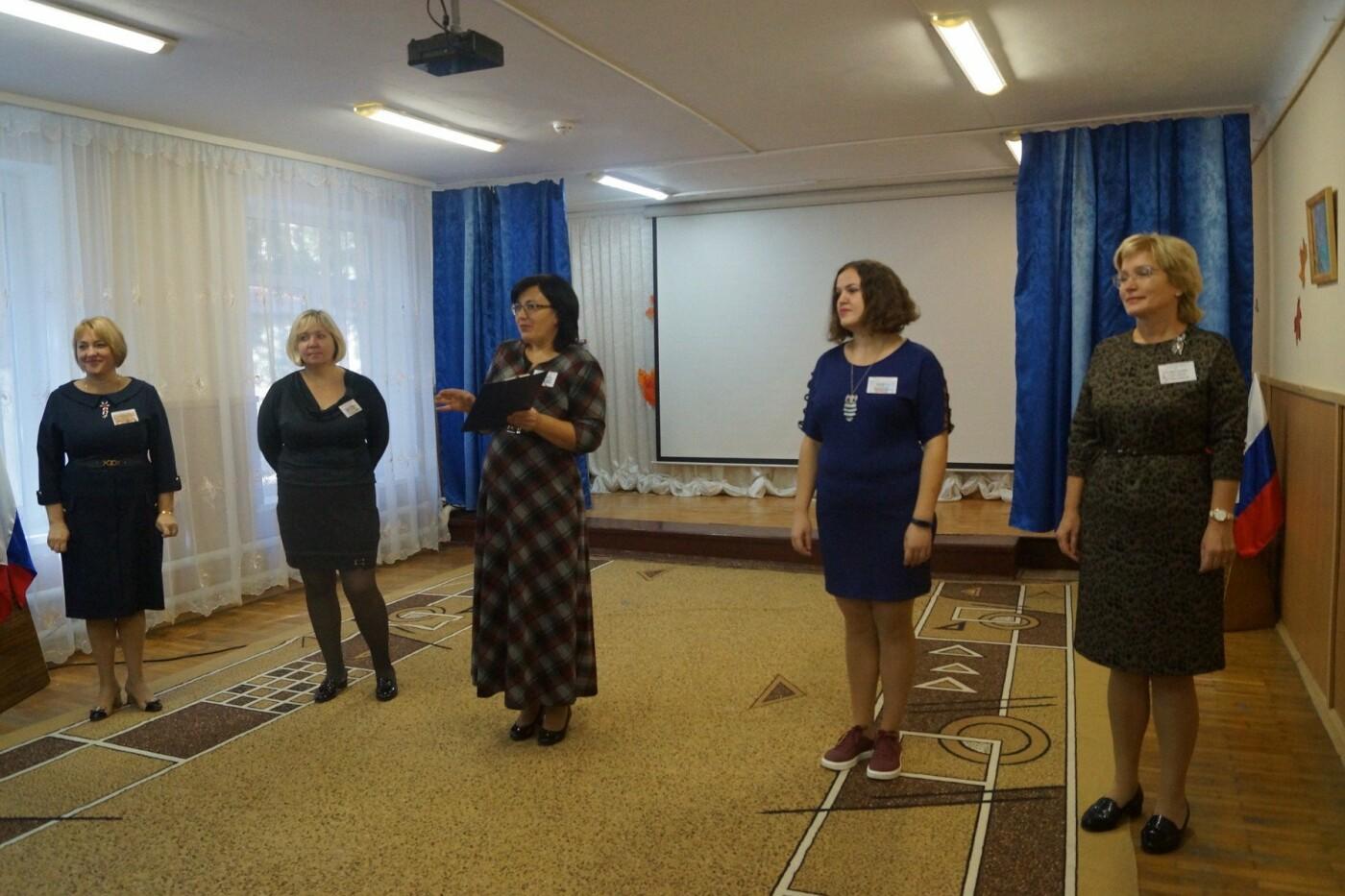 В Ялтинской школе прошел семинар по организации инклюзивного обучения, фото-1