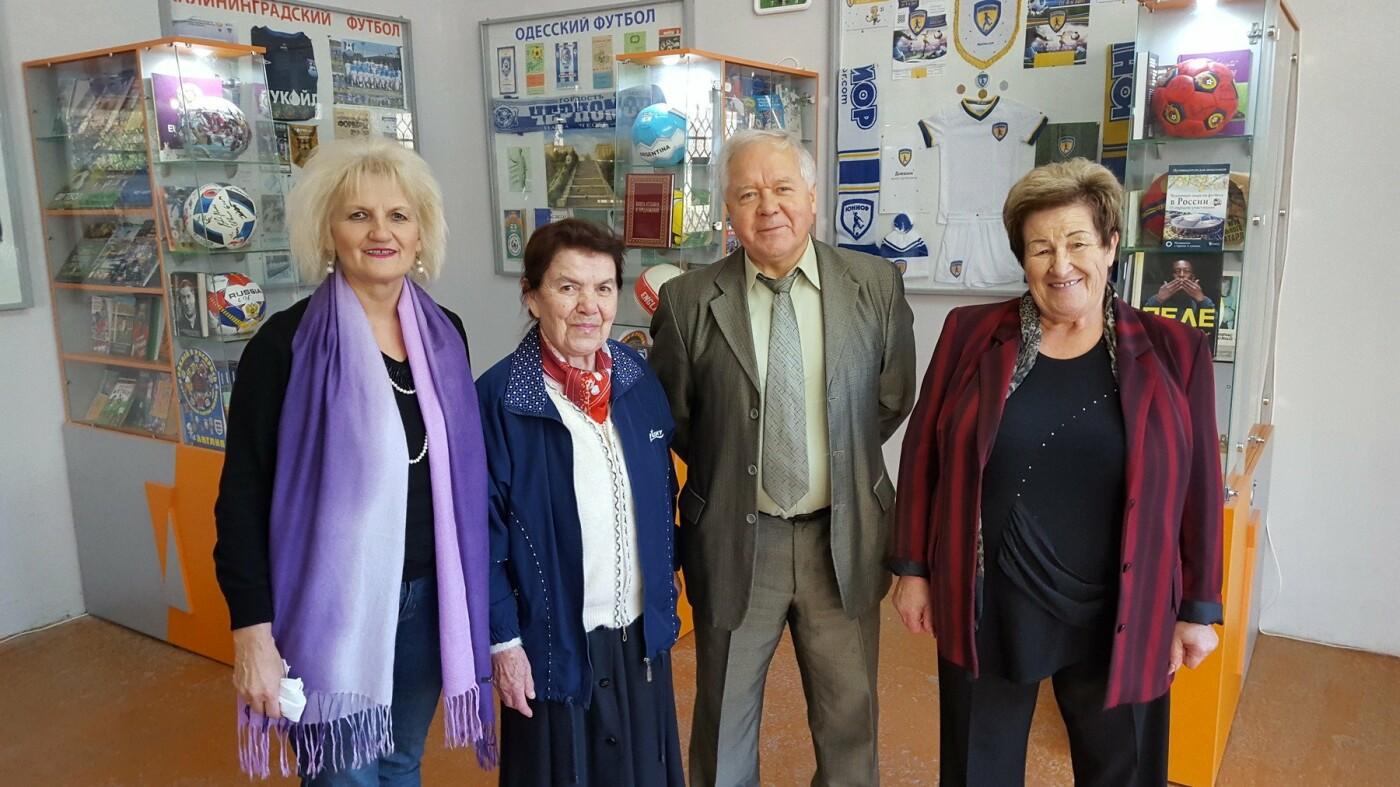 Библиотекари Ялты посетили музей «Его Величество Футбол», фото-3