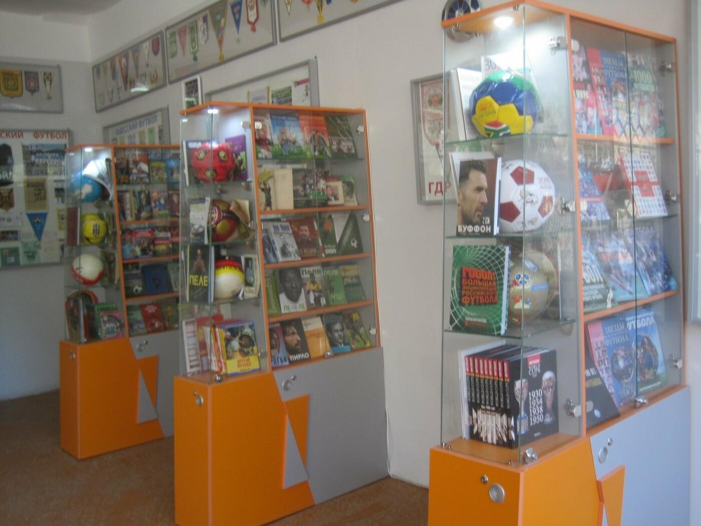 Библиотекари Ялты посетили музей «Его Величество Футбол», фото-2