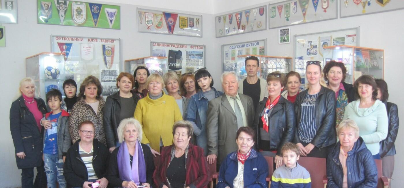 Библиотекари Ялты посетили музей «Его Величество Футбол», фото-1