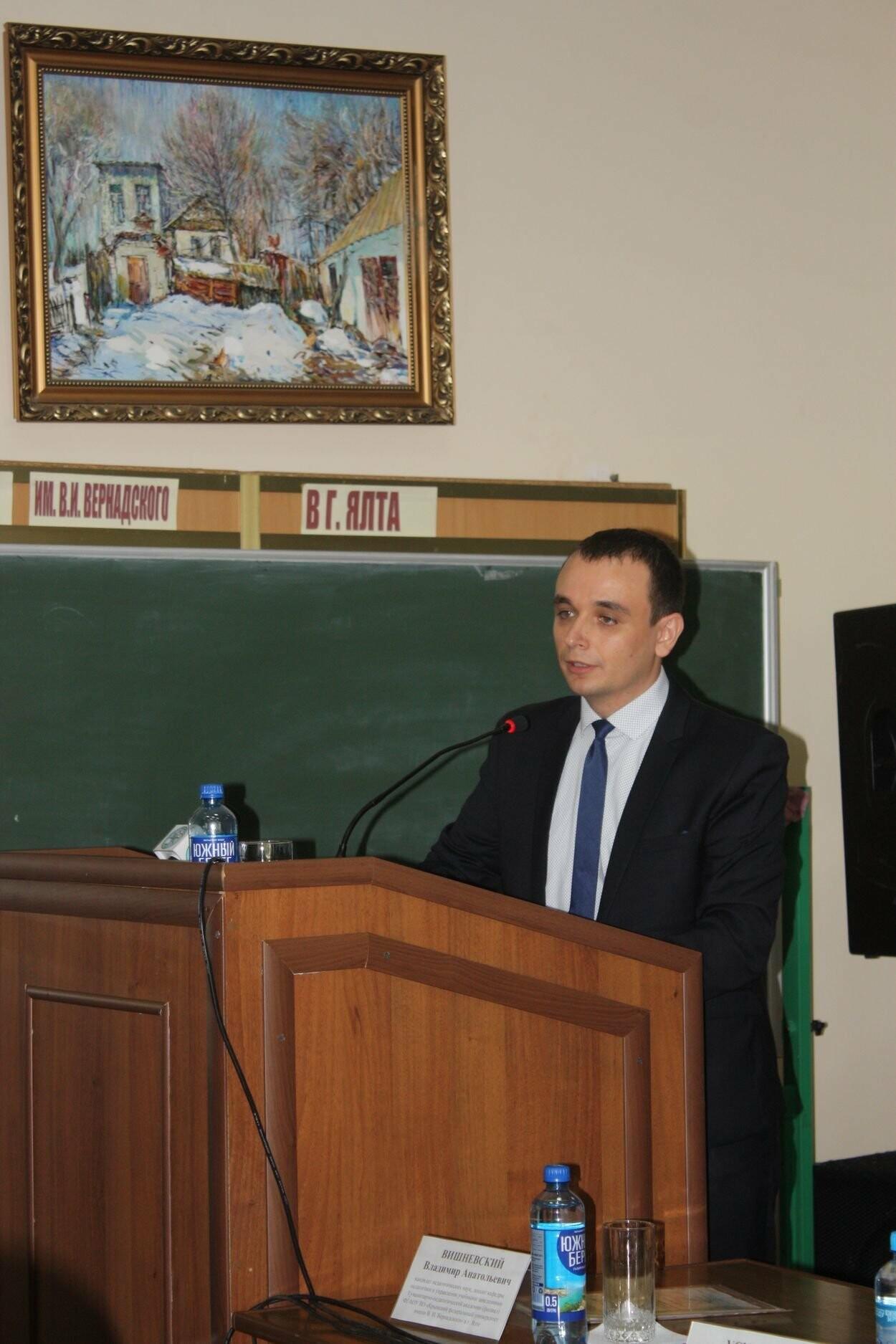 В Ялте прошла конференция «Многонациональный Крым: диалог культур, религий, народов», фото-2