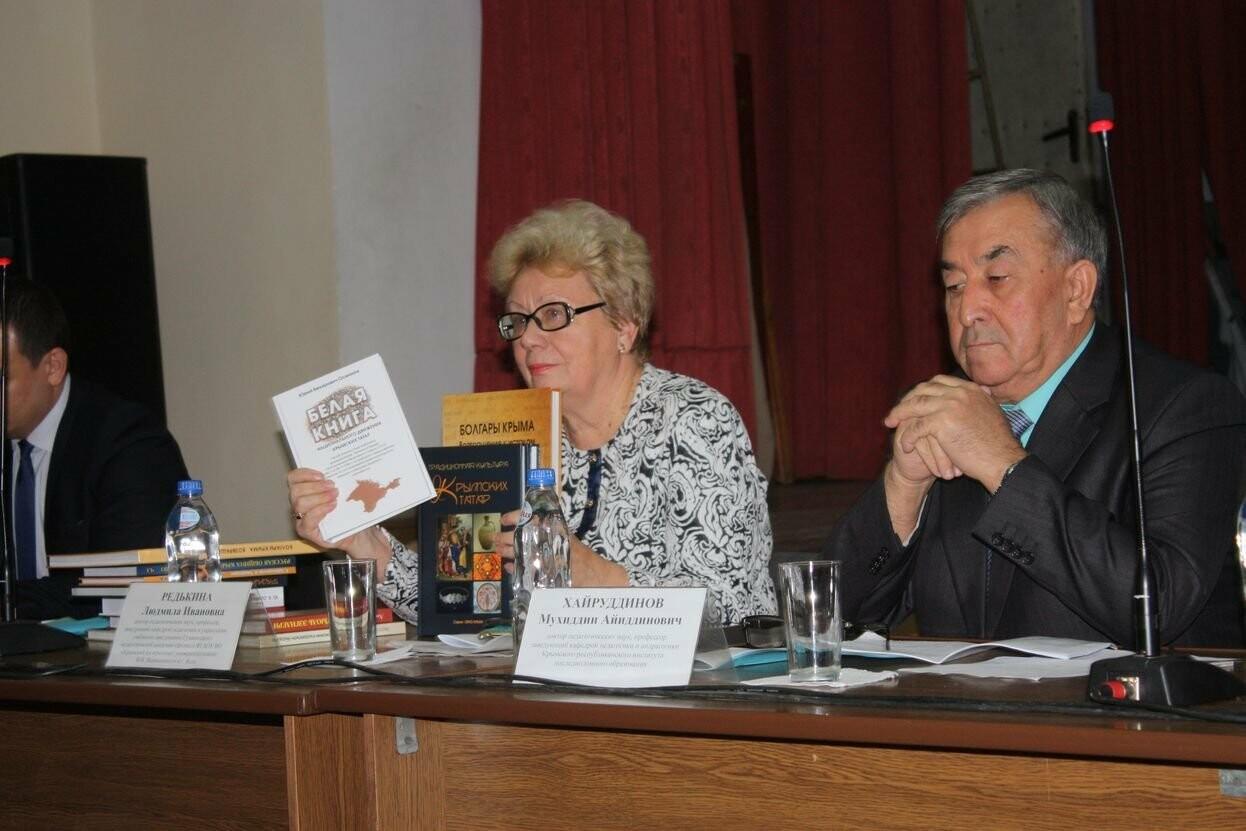 В Ялте прошла конференция «Многонациональный Крым: диалог культур, религий, народов», фото-1