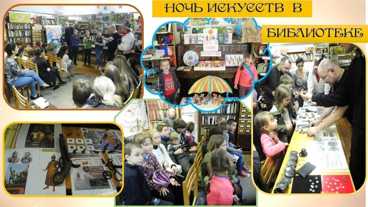 В Ялтинской библиотеке № 8 масштабно провели акцию «Ночь искусств», фото-3