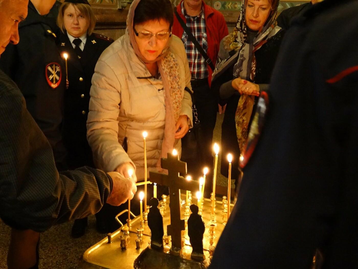 В Ялте почтили память полицейских, погибших при исполнении служебного долга, фото-1
