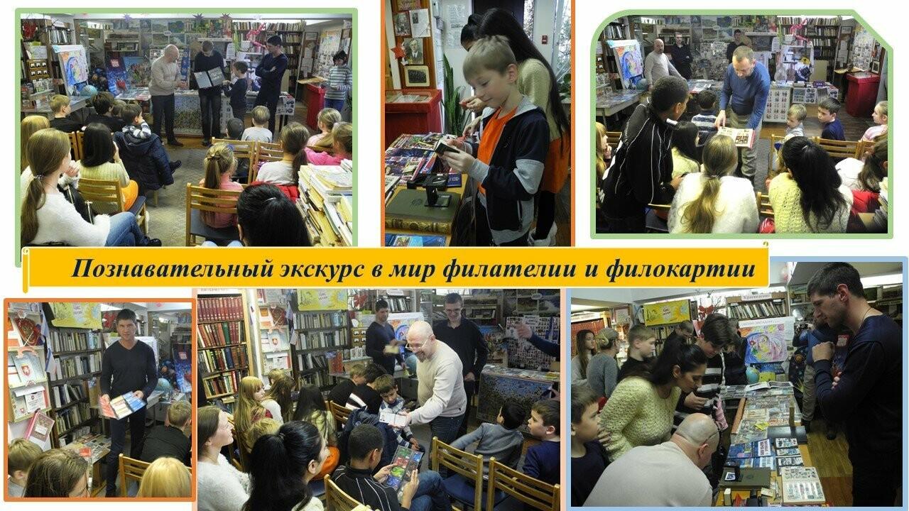 Коллекционеры Ялты рассказали, что собирали дети во времена СССР , фото-1