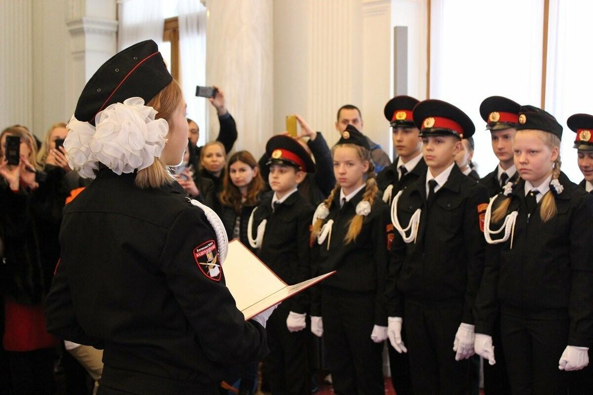 В Ялте 106 кадетов приняли присягу , фото-2
