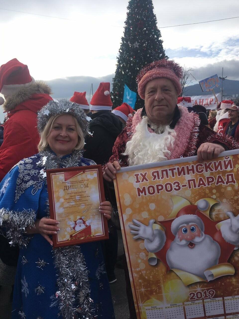 В Ялте почти 800 сказочных персонажей приняли участие в Мороз-параде, фото-1