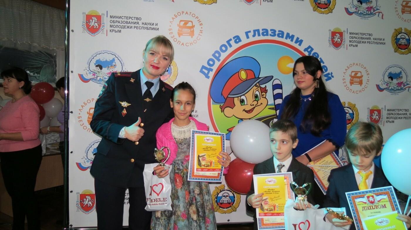 Валерия Ряпина - бронзовый призёр Республиканского  конкурса «Дорога глазами детей», фото-1
