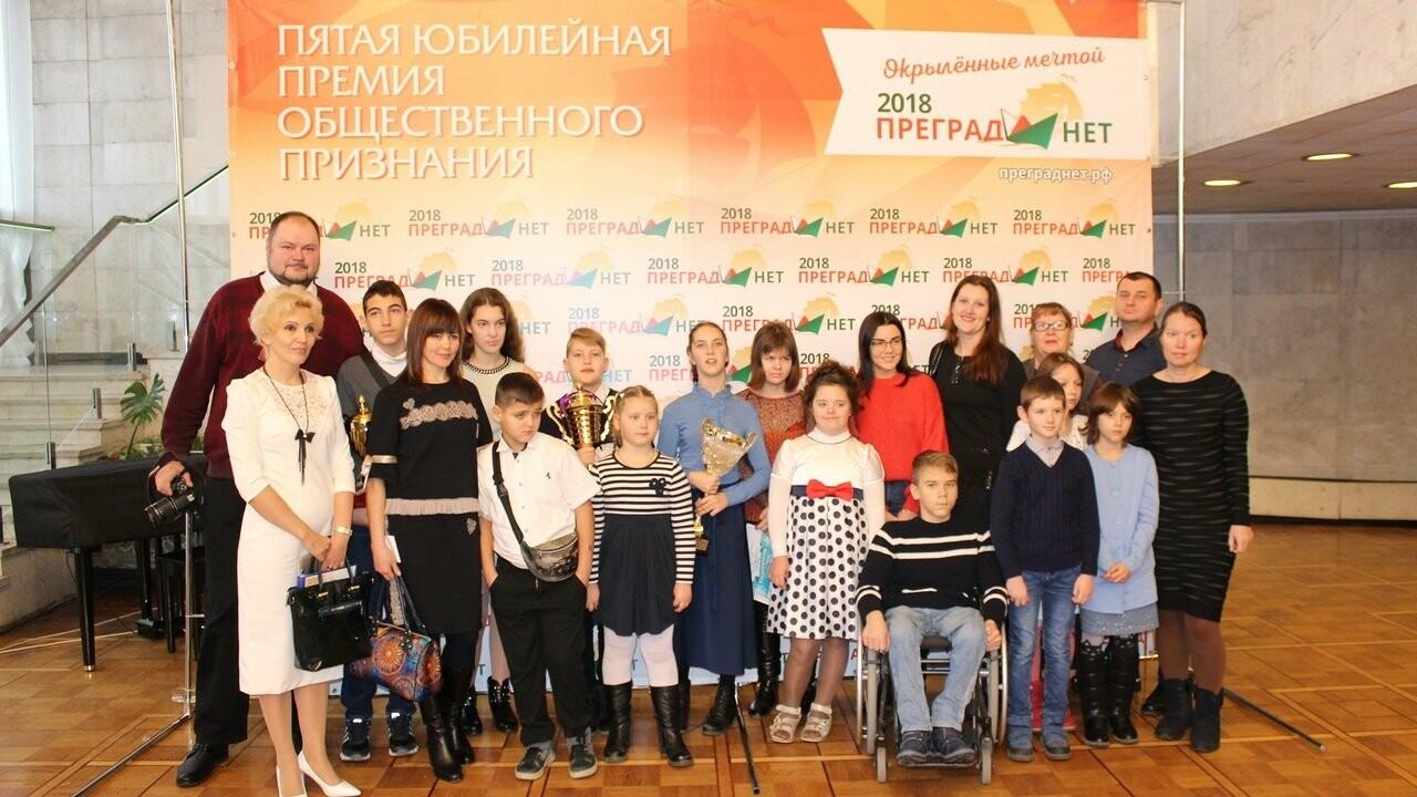 Ялтинцы стали лауреатами премии общественного признания «Преград Нет», фото-1