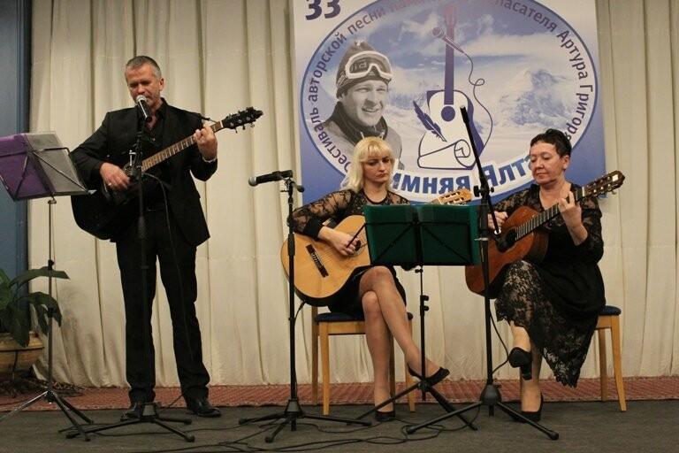 В Ялте прошел XXXIII фестиваль авторской песни памяти горноспасателя Артура Григоряна , фото-1