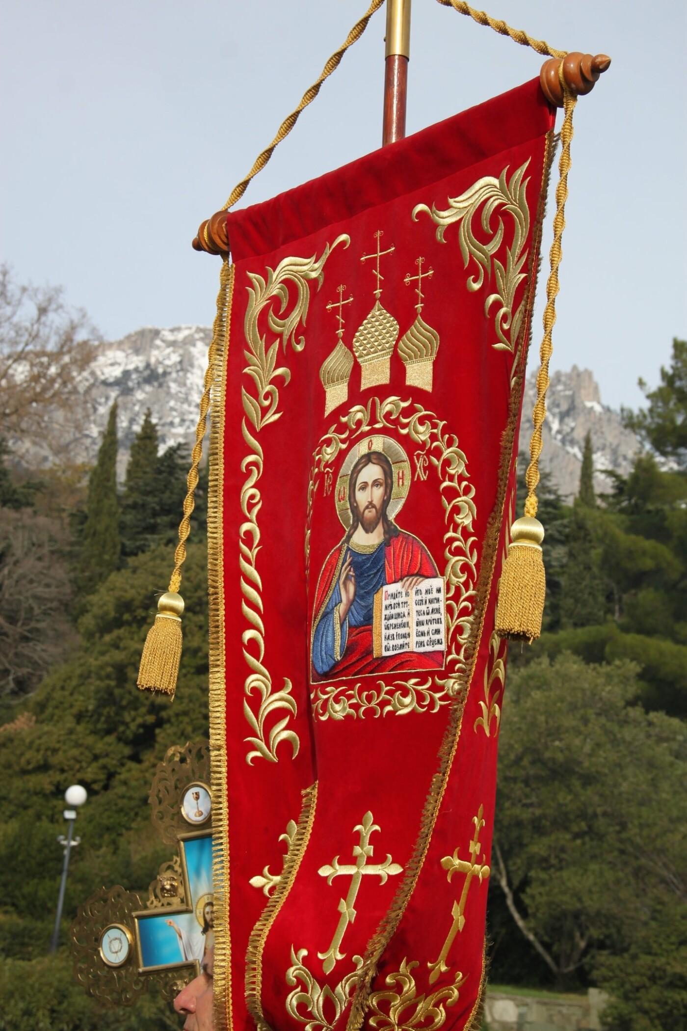 Жители ялтинского региона отметили Крещение Господне, фото-7