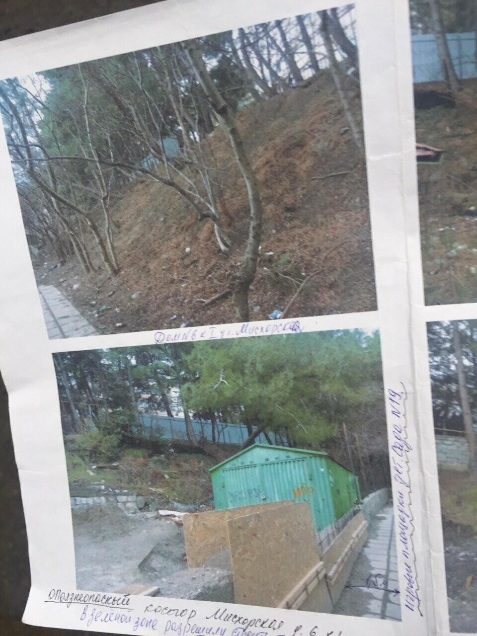 Жители Ялты возмущены строительством на склоне в районе улицы Мисхорская, фото-3