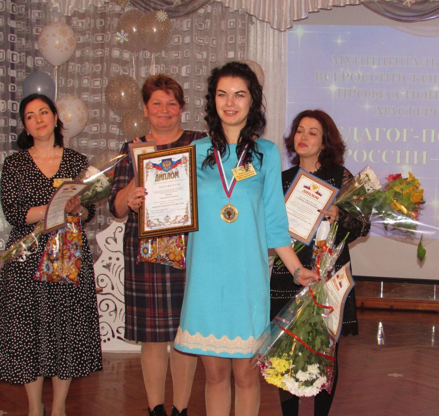 В Ялте лучшим психологом стала Екатерина Яценко, фото-1