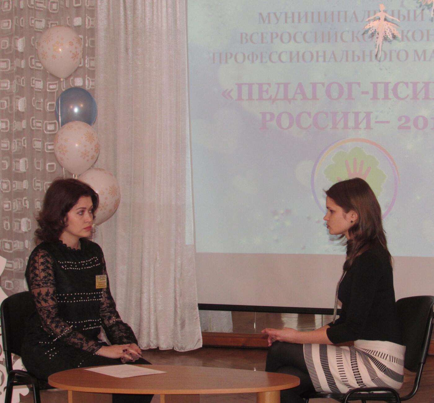 В Ялте лучшим психологом стала Екатерина Яценко, фото-3