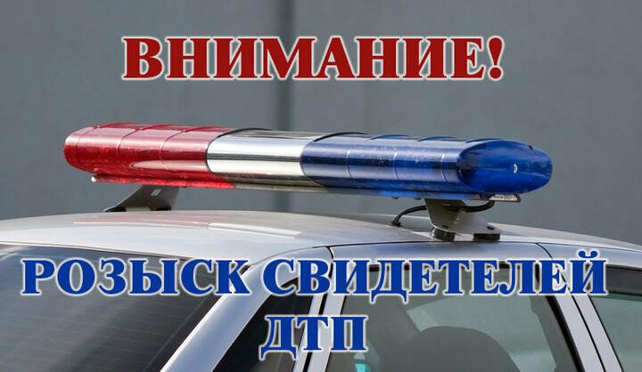 В Ялте разыскивают очевидцев ДТП на улице Суворовская, фото-1