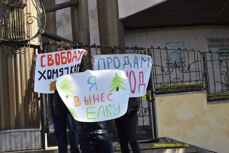 В Ялте провели митинг под разными  лозунгами , фото-2
