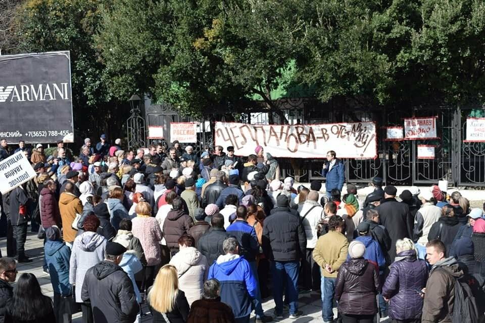 В Ялте провели митинг под разными  лозунгами , фото-1
