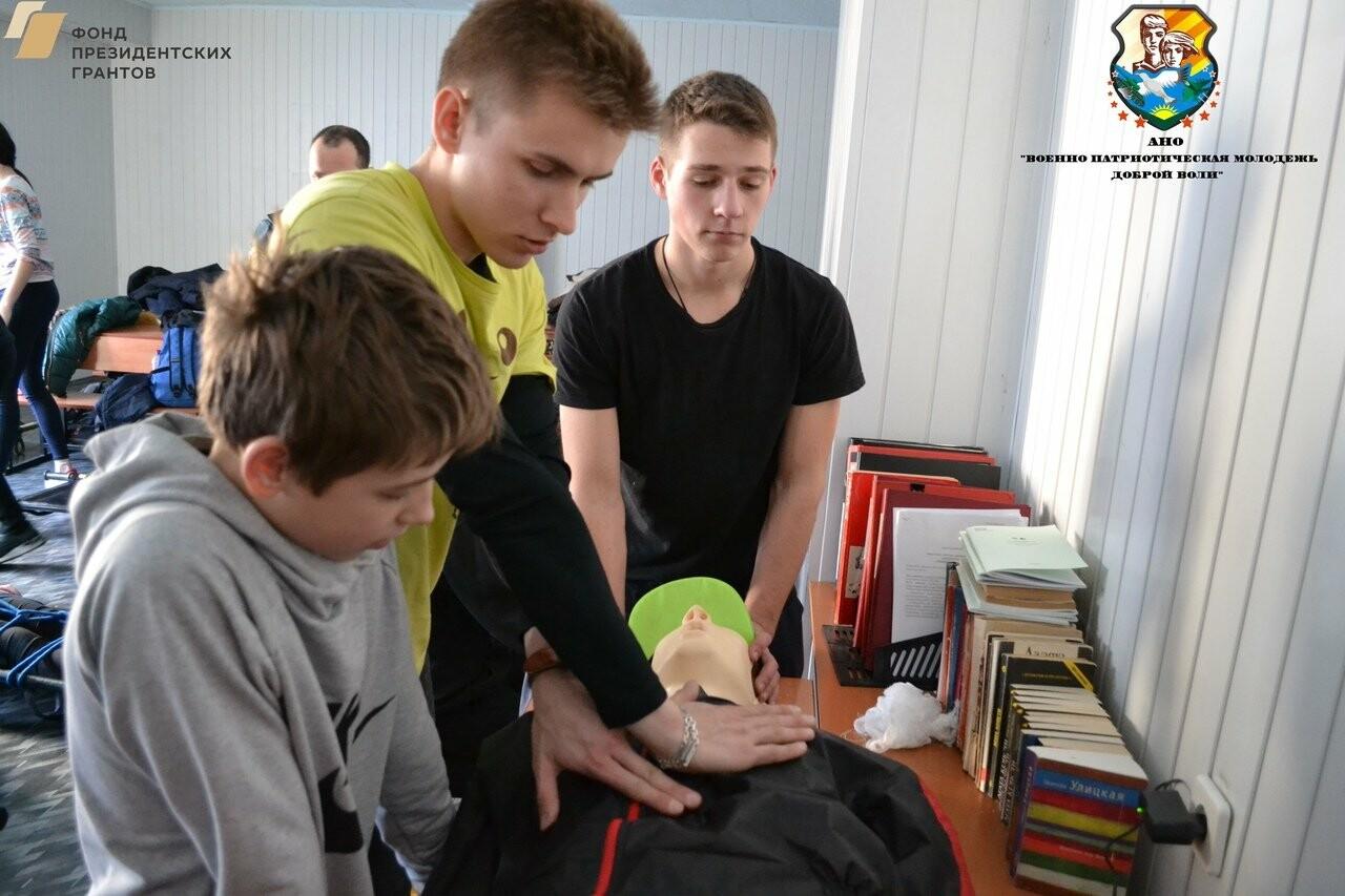 В Ялте воспитанники военно-спортивных клубов прошли практику по спасению людей, фото-1