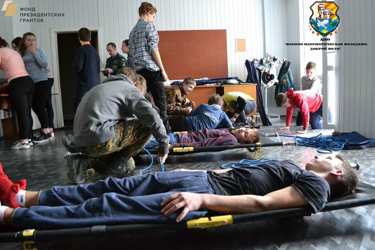 В Ялте воспитанники военно-спортивных клубов прошли практику по спасению людей, фото-2